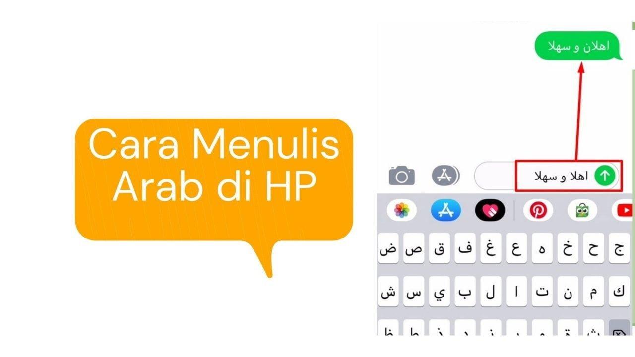 Cara Menulis Arab di HP