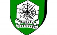 KADPOLY 3rd Batch Admission List