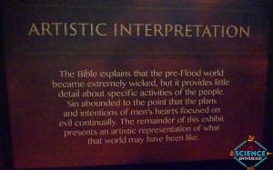 Ark Encounter Artistic Interpretation