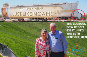 ken ham bulbous bow ark encounter