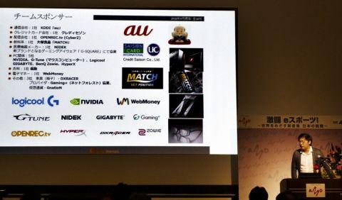 AMDシンポジウム2018レポ