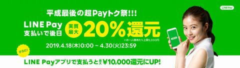 2019gwpayment