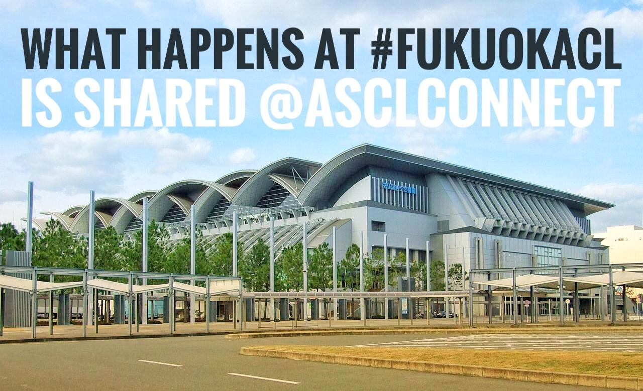 ASCL18@Fukuoka Page Now LIVE