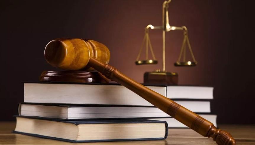 Recurso Especial foi julgado pelo STJ