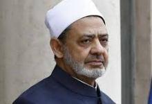 Photo of شيخ الأزهر يدعو لتشريع عالمي يجرم معاداة المسلمين..