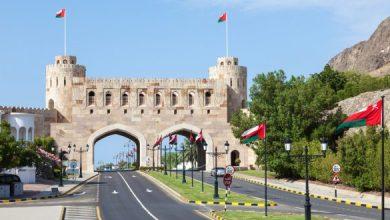 صورة إستطلاع دولي يصنف مسقط أفضل مدينة عربية لمعيشة المغتربين..