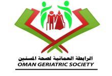 صورة تأسيس الرابطة العمانية لصحة المسنين وتشكيل مجلس للإدارة..