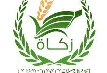 صورة خلال ستة أشهر مصروفات لجنة الزكاة بالعامرات تتجاوز نصف مليون ريال عماني..