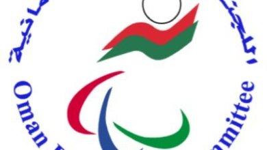 صورة اللجنة البارالمبية العُمانية في الألعاب البارالمبية في طوكيو…