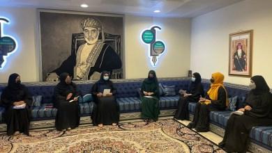صورة لجنة شؤون الصحفيات تنظم جلسات نقاشية ضمن موسم خريف محافظة ظفار..