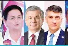 صورة إعلان برامج انتخابية مختلفة للمرشحين للانتخابات الرئاسية في أوزبكستان..