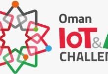 """صورة جامعة التقنية والعلوم التطبيقية تختتم فعالية """"تحدي عُمان لإنترنت الأشياء والذكاء الاصطناعي"""".."""