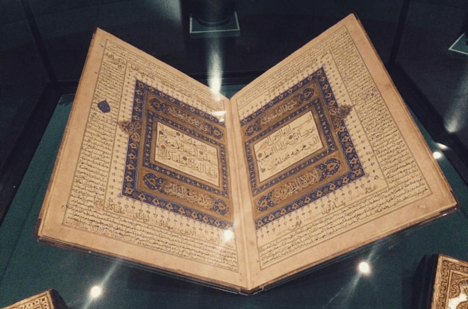 Chester Beatty Library livros 6