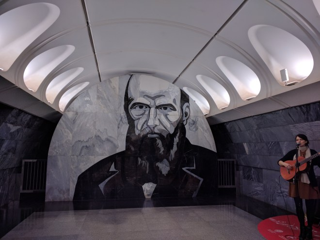 Estação metro moscou dostoievskaia