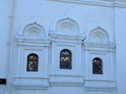 Kremlin Moscou palácio do patriarca janelas