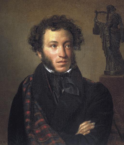 moscou galeria tretiakova kiprenski pushkin retrato
