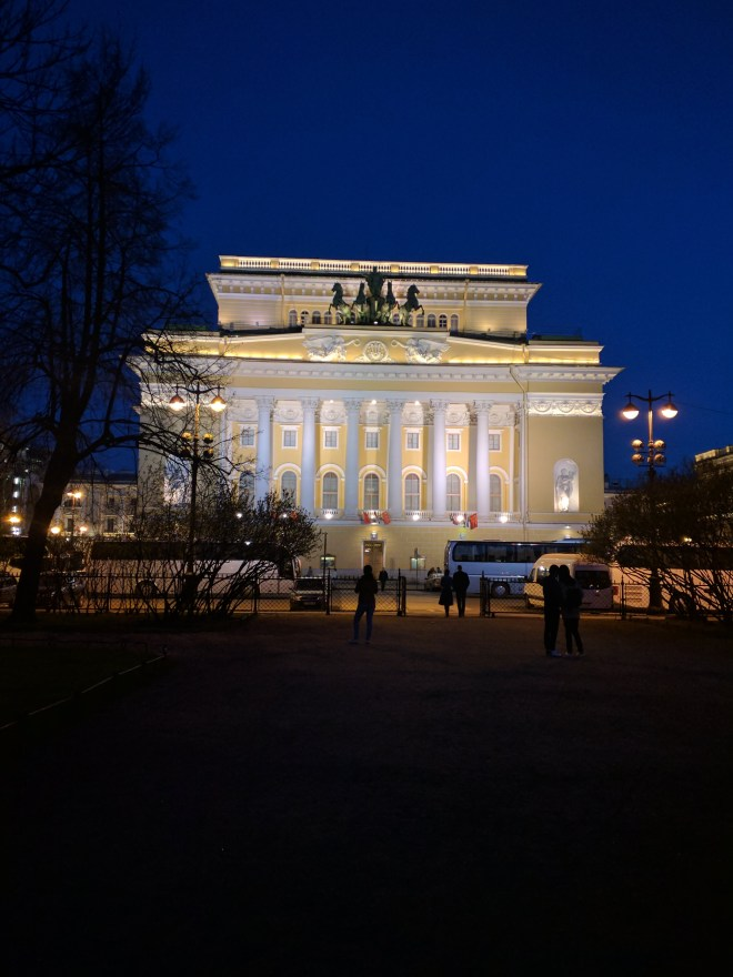 Petersburgo avenida nevski teatro alexandrinski
