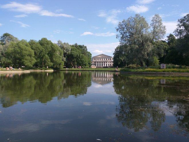 Russia Petersburgo parques jardim yusupov