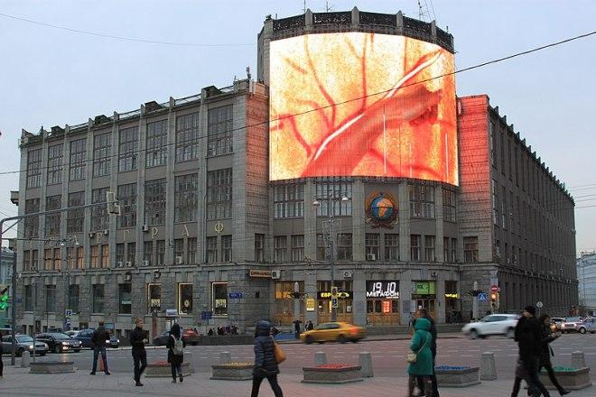 800px-2014_Moscow_Central_Telegraph_building_Москва_Московский_Центральный_Телеграф