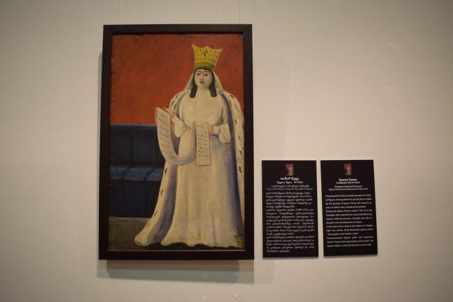 Georgia Sighnaghi museu pirosmani 3
