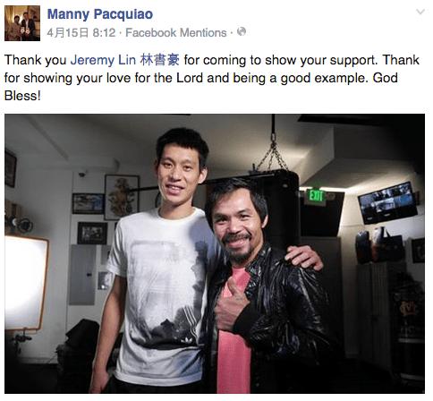 林書豪探班帕奎奧。(Photo Credit: 取自Manny Pacquiao Facebook)