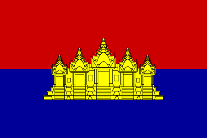 800px-Flag_of_the_State_of_Cambodia.svg