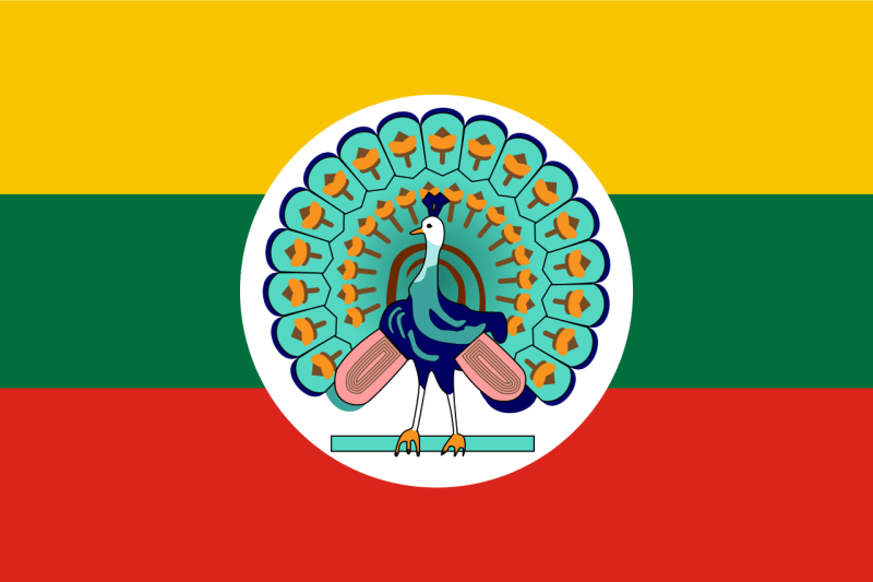 1280px-Flag_of_the_State_of_Burma_(1943-45).svg