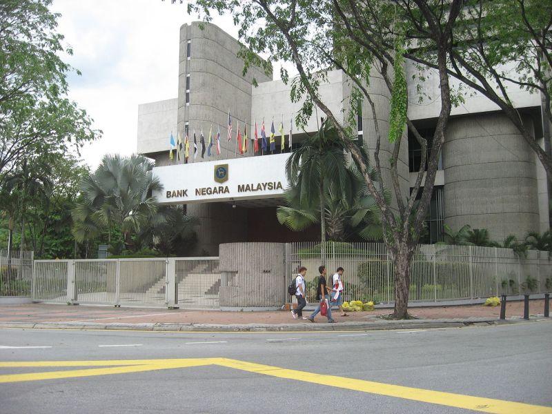 1280px-Bank_Negara_Malaysia