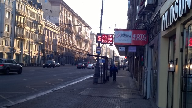 An exchange office near my hotel