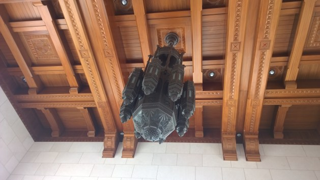 The hanging lantern
