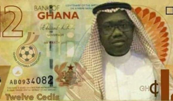 Nyantakyi currency