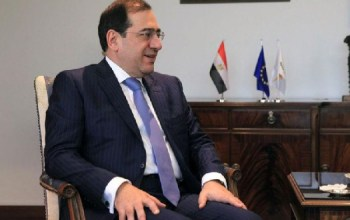 Egypt's Minister of Petroleum and Mineral Resources, Tarek El Molla