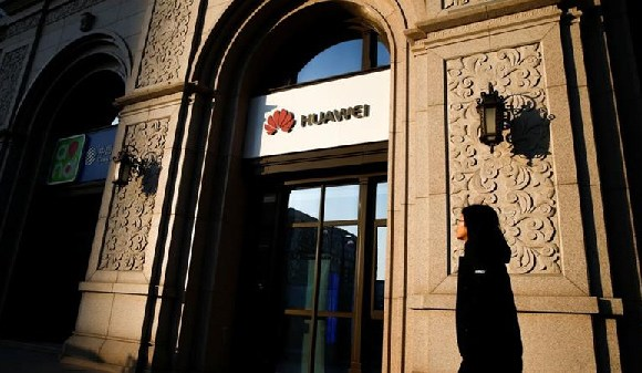 In an internal memo, Huawei said the blunder showed procedural lapses and management oversight