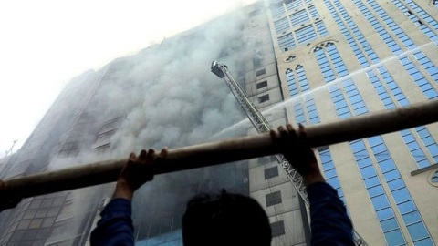 The fire broke out in an upmarket area of Dhaka