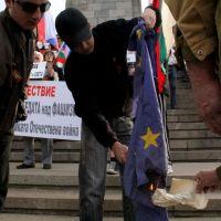 #КОЙ запали знамето на ЕС пред #ПСА - щрихи от портрета на национал-социализма в България