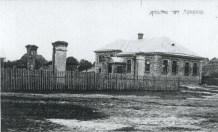 Schul (Antopol, década 1930)