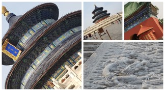 Temple of heaven building