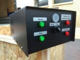 Блок управления гидромонитором