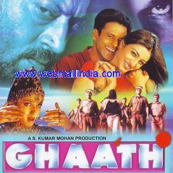 ghaath