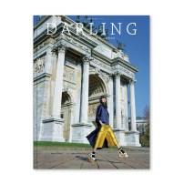 Darling Magazine Issue 15