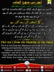 35This-isnt-from-the-manhaj-of-the-salaf