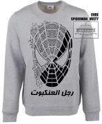Spiderman abu misty