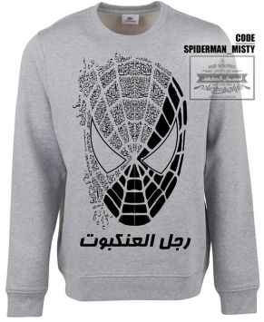Spiderman abu misty