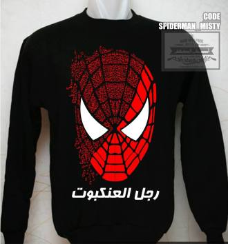 Spiderman hitam