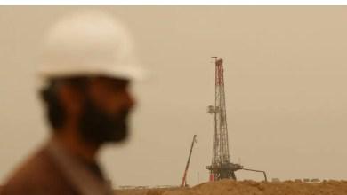 Photo of إنهاء الإعفاءات الأمريكية من العقوبات على إيران لا يشمل وزارة الكهرباء العراقية
