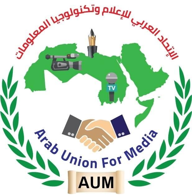 الإتحاد العربي للإعلام وتكنولوجيا المعلومات يعلن عن فتح باب العضوية