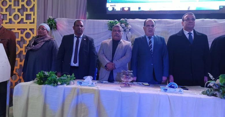 مؤتمر حاشد ضد تكاليف الزواج الباهظة يدشنة حزب الحرية المصرى بالأقصر