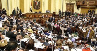 نواب البرلمان يتناقشون قرار نقل مسلة وأربع تماثيل كباش من الأقصر لميدان التحرير