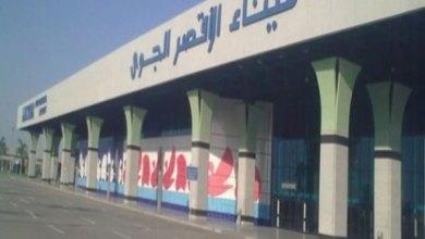 ضبط هارب من حكم بالسجن المؤبد ومطلوب ضبطه بمطار الأقصر