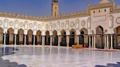 لمواجهة كورونا : غلق الجامع الأزهر وإيقاف صلاة الجمعة والجماعة مؤقتاً